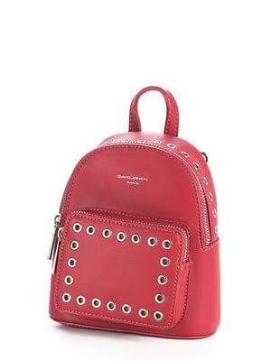 Рюкзак красный   4230050