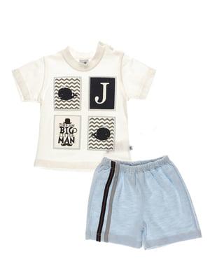 Комплект: футболка і шорти | 4226947