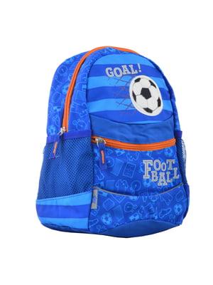 Рюкзак дитячий синій | 4235671