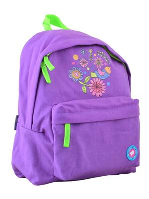 Рюкзак бузковий | 4235683