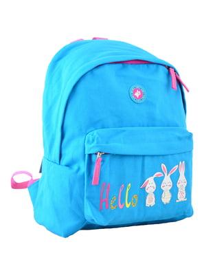 Рюкзак блакитний | 4235687