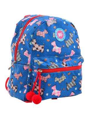 Рюкзак синій в принт | 4235770