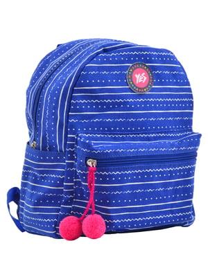 Рюкзак синій | 4235771