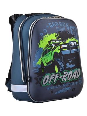 Рюкзак синій | 4235783