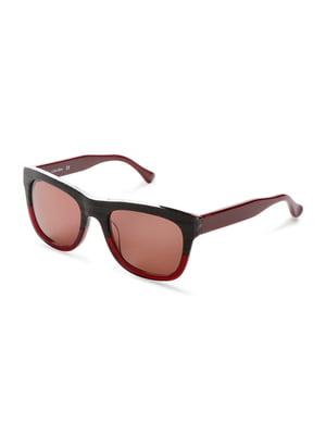 Очки солнцезащитные | 4228637