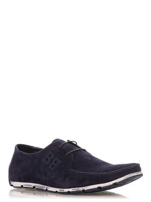 Туфлі темно-сині | 4228840