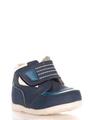 Ботинки синие | 4229281