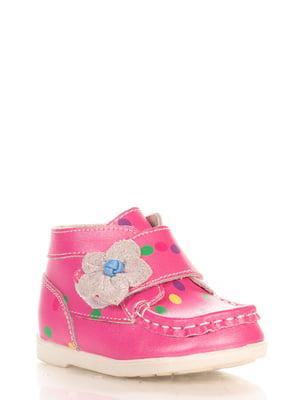 Черевики рожеві | 4229374