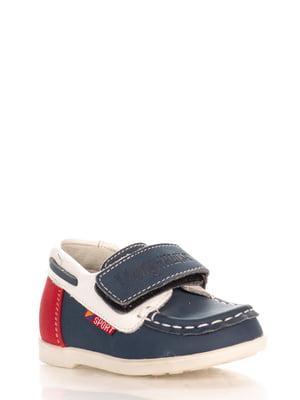 Туфлі сині | 4229283