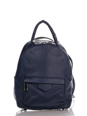 Рюкзак синий | 4241658