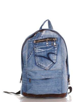 Рюкзак цвета джинса | 4241814