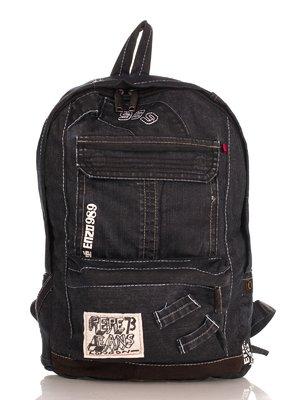 Рюкзак темно-сірий | 4241817