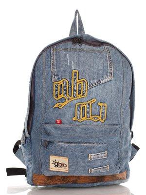 Рюкзак цвета джинса | 4241823