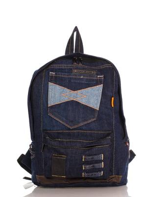 Рюкзак кольору темного джинсу | 4241799