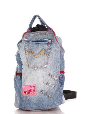 Рюкзак цвета светлого джинса | 4241864