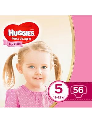 Подгузники для девочек 12-22 кг (56 шт.) | 1865359