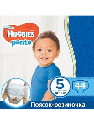 Трусики-подгузники Pant для мальчиков - размер 5 (12-17 кг) (44 шт.) | 4246078
