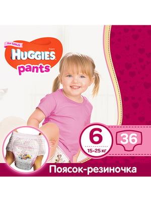 Трусики-подгузники Pant для девочек - размер 6 (15-25 кг) (36 шт.) | 4246081