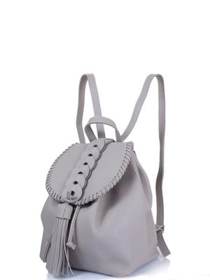 Рюкзак светло-серый | 4247595