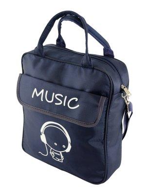 Сумка-рюкзак темно-синяя | 4248503