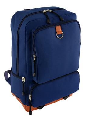 Рюкзак синій | 4248504