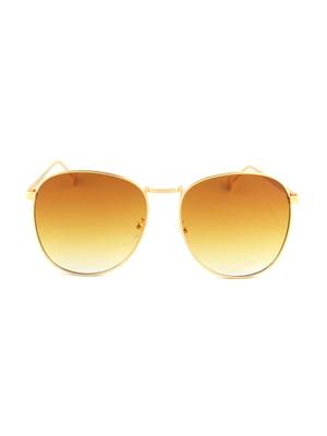 Очки солнцезащитные | 4255007