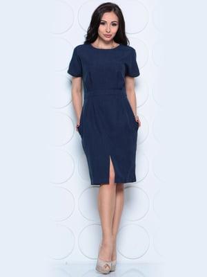 Платье темно-синее | 4261211