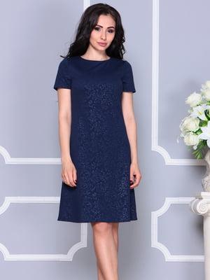 Сукня темно-синя | 4261233