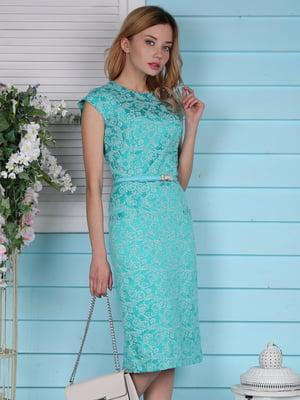 Платье бирюзовое | 4238606