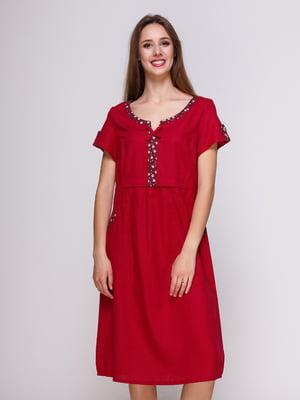 Платье бордовое | 4262380