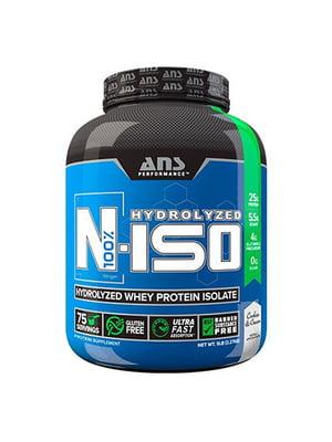 Ізолят сироваткового протеїну N-ISO печиво і крем (2,27 кг) | 4263906