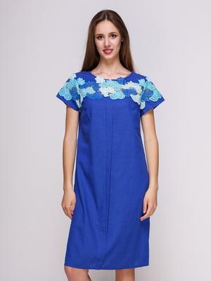 Сукня синя | 4262383