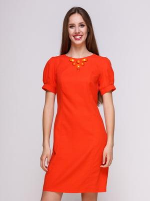 Платье оранжевое   4262466