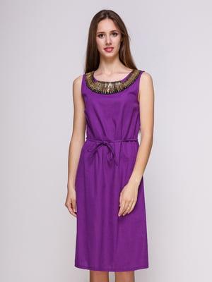Платье фиолетовое | 4262417
