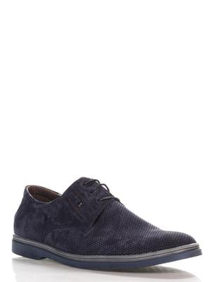 Туфлі сині | 4262655