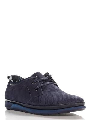 Туфли синие | 4262669