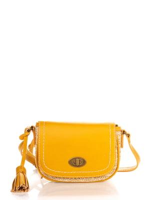 Клатч жовтий | 4263334