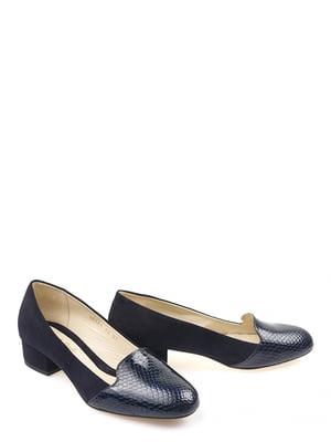 Туфли синие | 4281481