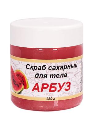 Скраб сахарный для тела «Арбуз» (230 г)   4255886