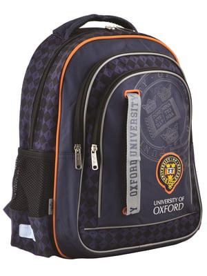 Рюкзак шкільний чорний в принт | 4284756
