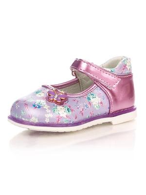 Туфлі бузкові | 3902850