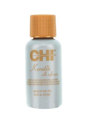 Шелк натуральный Keratin Silk Infusion (15 мл) | 3845718