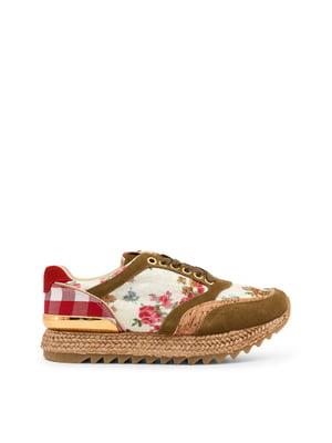 Кросівки кольору хакі | 4297957