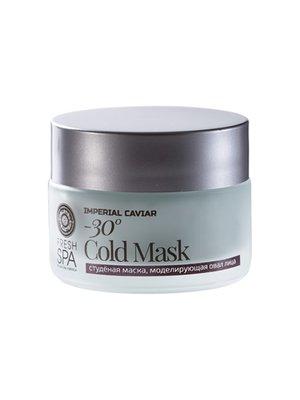 Маска для лица студеная, моделирующая овал Fresh Spa Imperial Caviar (50 мл) | 3517623