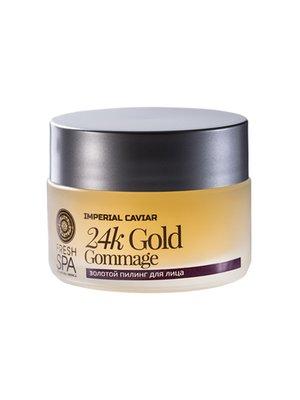 Пилинг для лица «Золотой» (50 мл) | 3517625