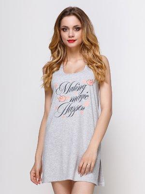 Платье серое с надписью   4288342