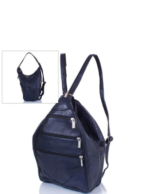 Рюкзак темно-синій | 4301527