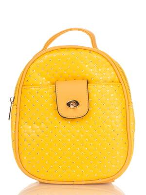Рюкзак жовтий | 4301013