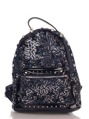 Рюкзак темно-синій | 4301016