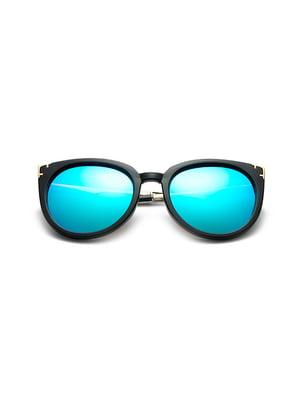 Очки солнцезащитные | 4304666